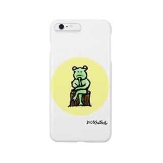 「よくかんガエル」 Smartphone cases