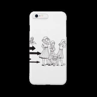 流れ解散の流れ解散歩 Smartphone cases