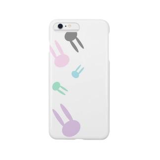 パステルウサギ Smartphone Case