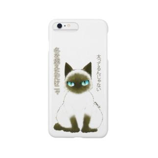 シャム子 Smartphone cases