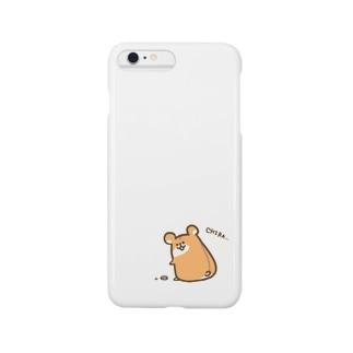 もの思わしげなハムスター Smartphone cases