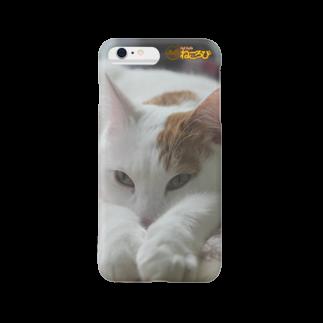 Cat Cafe ねころびのもっちーiPhoneケース Smartphone cases