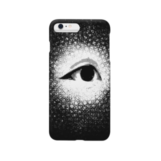 looking at you  Smartphone cases
