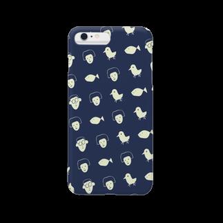 elegirlのlong distance(twilight) Smartphone cases