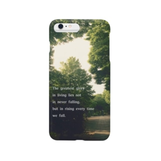 道のり - message - Smartphone cases