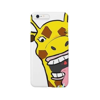 じらふん Smartphone cases