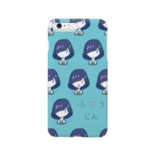 ふつうじん Smartphone cases