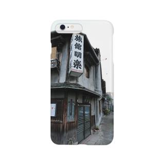 大阪西成旅館明楽 Smartphone cases