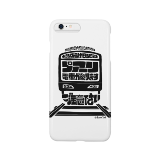 ELECTRICLADY LABOの電車 音遊び train mania#2 Smartphone cases