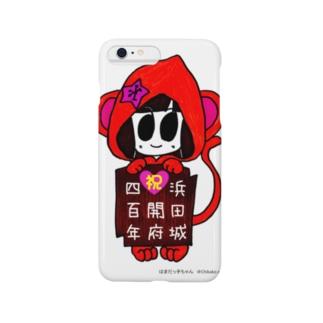 はまだっ子ちゃんH28(申年)版 Smartphone cases