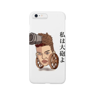 大砲おばさん Smartphone cases