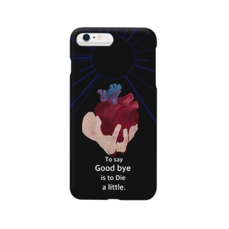 さよならまたいつか.僕と心臓. Smartphone cases