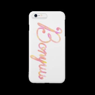 うえはんのオシャンな母乳 Smartphone cases