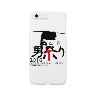 男祭り2016 渾身 Smartphone cases
