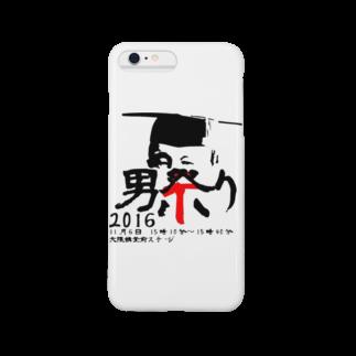 早稲田大学男祭り2016実行委員会の男祭り2016 渾身 Smartphone cases