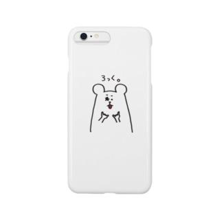 はえてるくるクマ(ろっく。) Smartphone cases