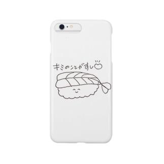 ポジティヴおすし Smartphone cases