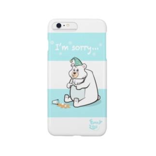 シロクマ 〜FUNKY ZOO〜 Smartphone cases