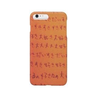 だいすき Smartphone cases