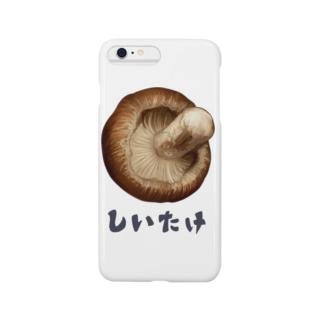 しいたけ Smartphone cases