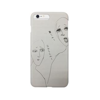 難しいわー Smartphone cases