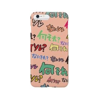 なにそれ?スマートフォンケース(サーモンピンク) Smartphone cases