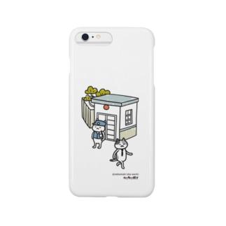 こうばん(ねこまき先生) Smartphone cases