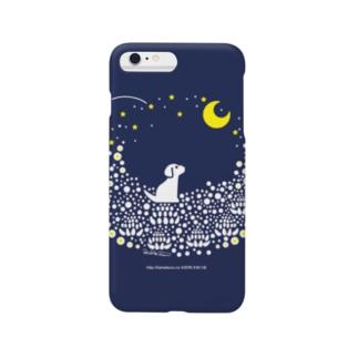 月夜の白詰草畑 Smartphone cases