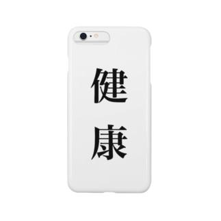 健康グッズ Smartphone cases