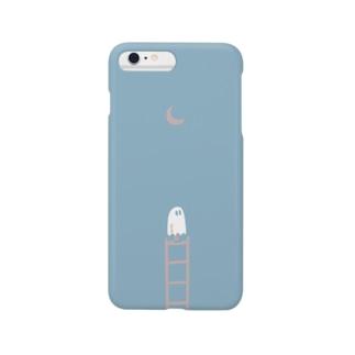 おばけちゃんの悪い夢-はしご[blue] Smartphone Case