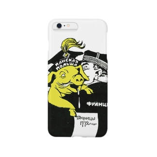 Soviet Russian Cartoon & Poster Collection Smartphone cases