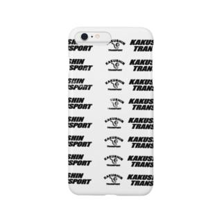 Kksn-01 Smartphone cases
