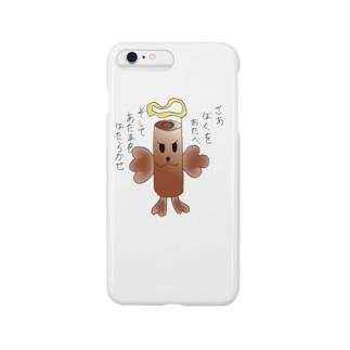 チョコ棒くん Smartphone cases
