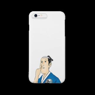 のすの磯部磯兵衛 Smartphone cases