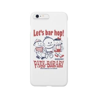 パテブラリ(PATE-BURARI) Smartphone cases