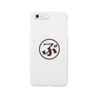しつこいくらいのれめろっぷ Smartphone cases