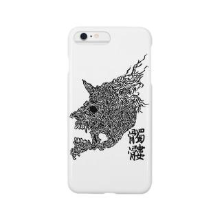 妖髑髏グッズ Smartphone cases