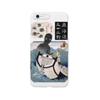 東海道五十三対 鳴海【浮世絵・妖怪】 Smartphone cases
