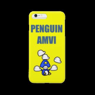 あんびSHOPのあんびくん(ペンギン) Smartphone cases