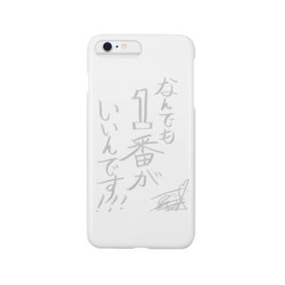 百晴直筆スマホケース Smartphone cases