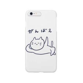 けだるげにゃんこ Smartphone cases
