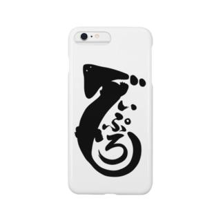 ディプロカウルス Smartphone cases