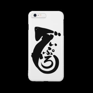 SHOPてつこつのディプロカウルス Smartphone cases