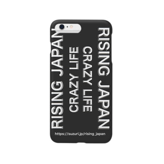 RISING JAPAN 5 Smartphone cases