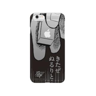 アカギ Smartphone cases