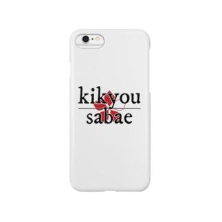 KIKYOU SABAE officials Smartphone cases