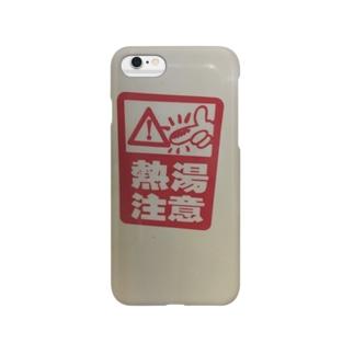 ※ 熱湯注意 Smartphone cases