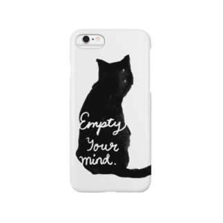 Empty Your Mind. Smartphone cases