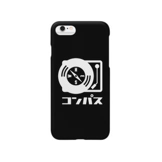 コンパス 白黒 Smartphone cases