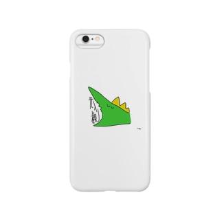 先入観 Smartphone cases